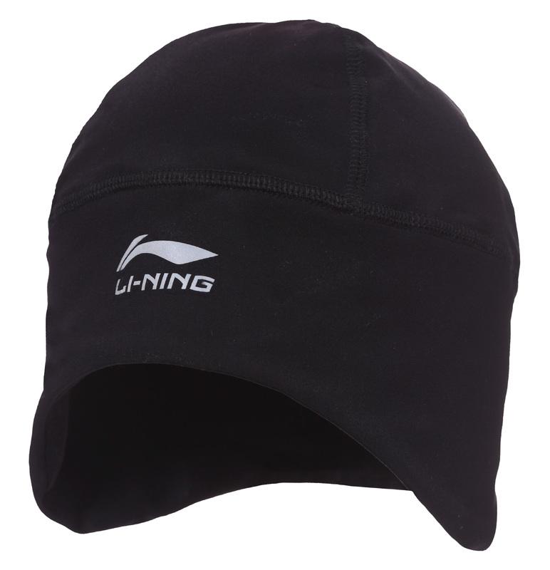 Li-Ning Muts Ansley
