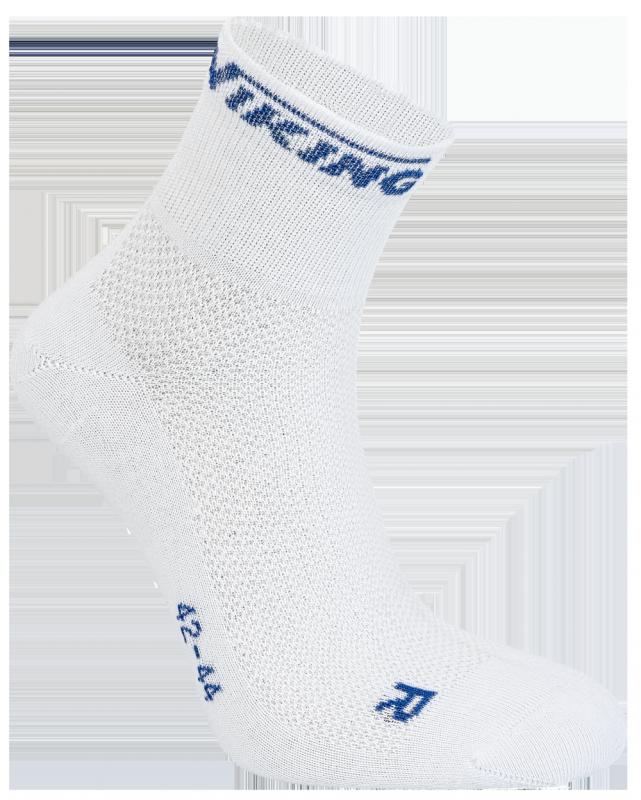 Viking Coolmax sokken wit (2 paar)