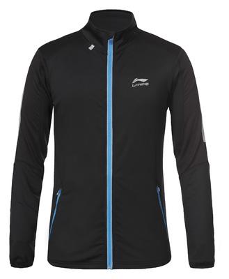 Li-Ning Vest Miler Heren Color 832 Blauw Zwart Gemeleerd