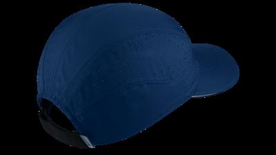NikeDri-Fit AeroBill running cap [binary blue]