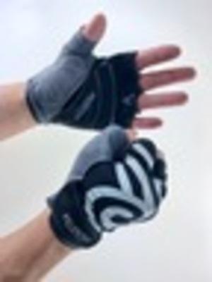 Zeleritaz Elite Race skate Gloves