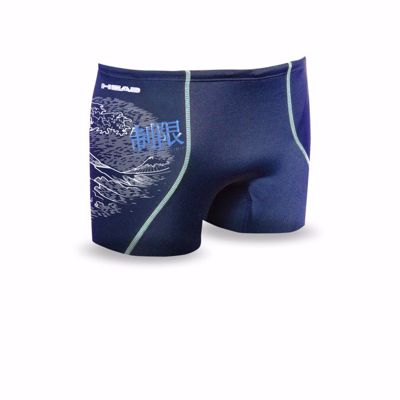 Head Men Sws Fuji Boxer 27 Pbt Navy/White