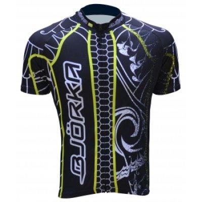 Fusion Geel/Zwart fiets shirt