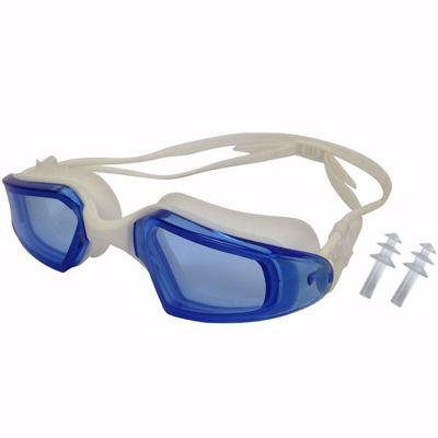 Tunturi Professional senior silicon swim goggles